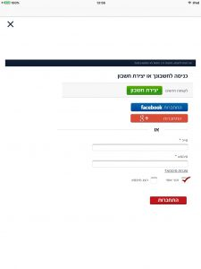 In-App Web-login